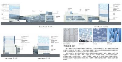 Hangzhou Sports Center Bluarchitecture