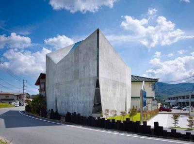 Mecenat Museum Naf