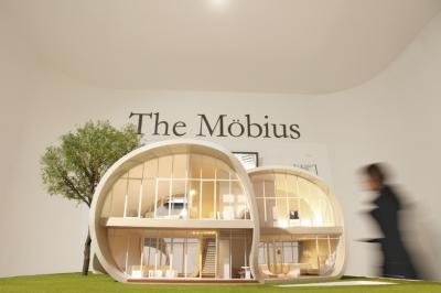 Moebius Planning Korea
