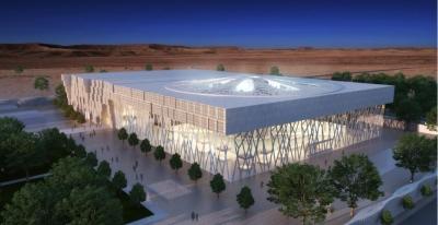 Museum Afghanistan TheeAe LTD