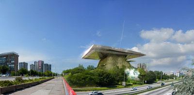 OFF Architecture