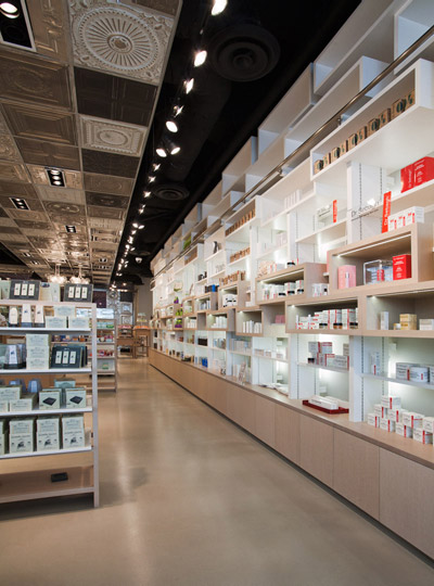 SKINS 62 Cosmetics Shop By UXUS Design