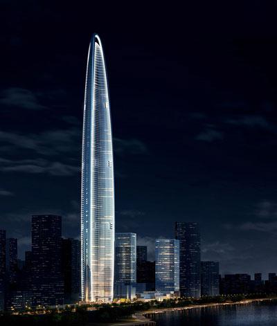 Wuhan Center
