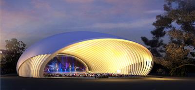 Put Vejini Concert Stage