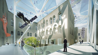 Moscow Polytechnic Museum