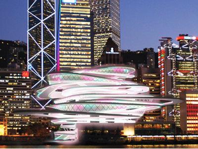 Hong Kong CarPARK