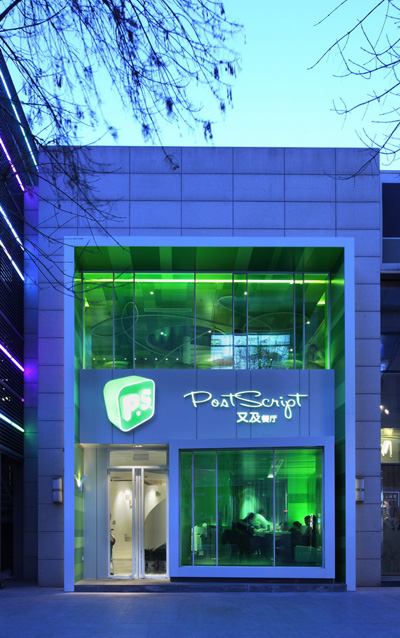 PS Restaurant Golucci Design