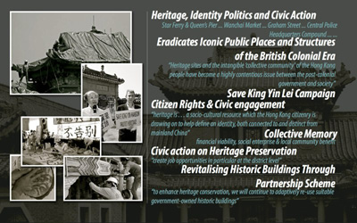 Heritage Revitalization