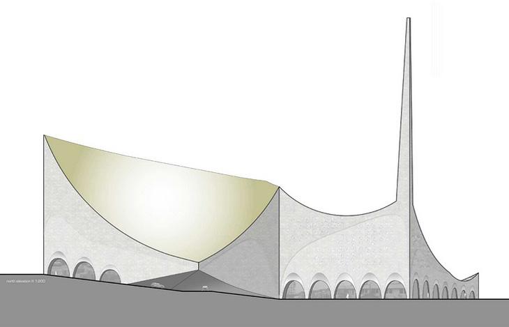Mosque Pristina APTUM