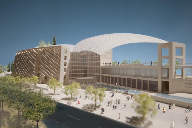 Library Israel Moshe Safdie