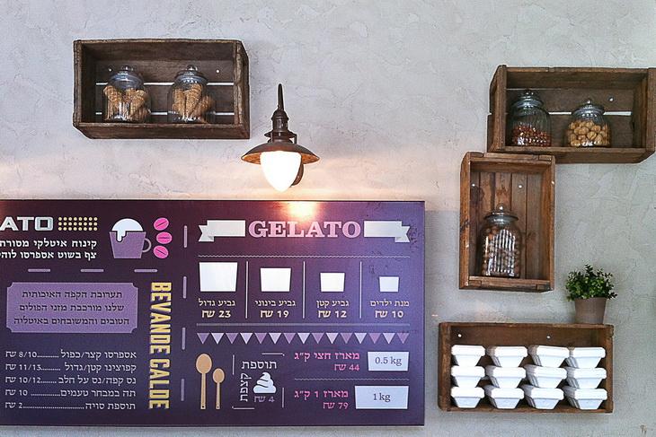 Afogto Café and Ice Cream Shop