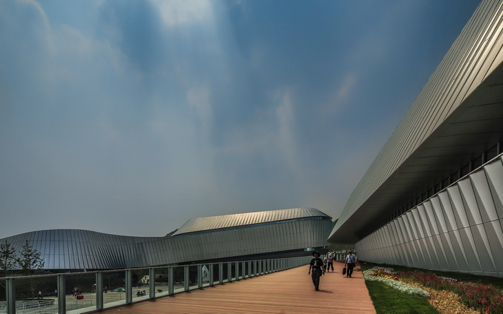 Qingdao World Horticultural Expo