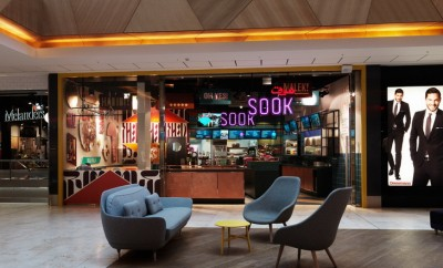 Sook Koncept Stockholm 02