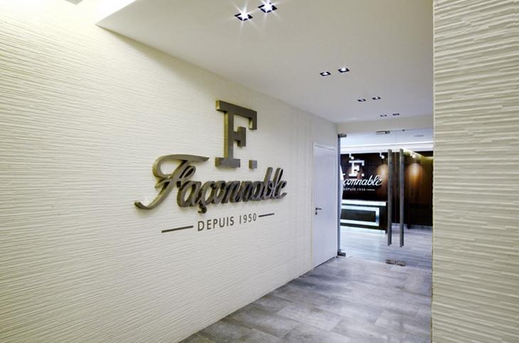 Faconnable Panama
