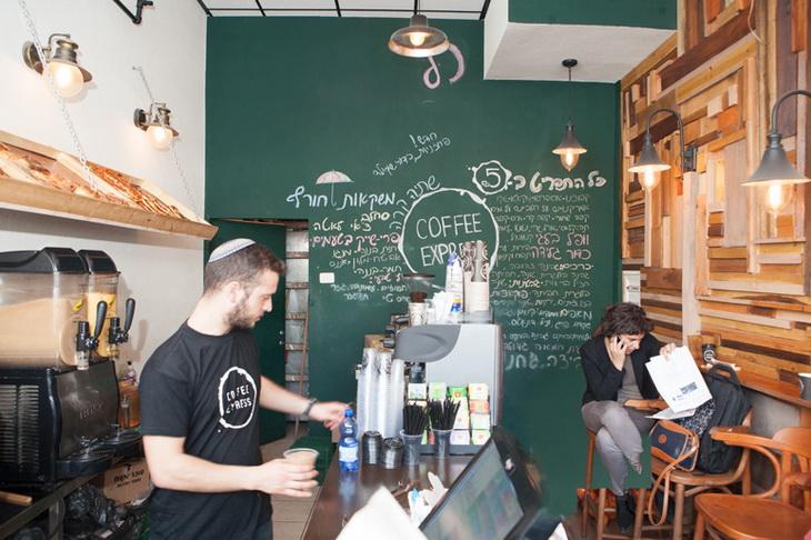Coffee Express Tel-aviv