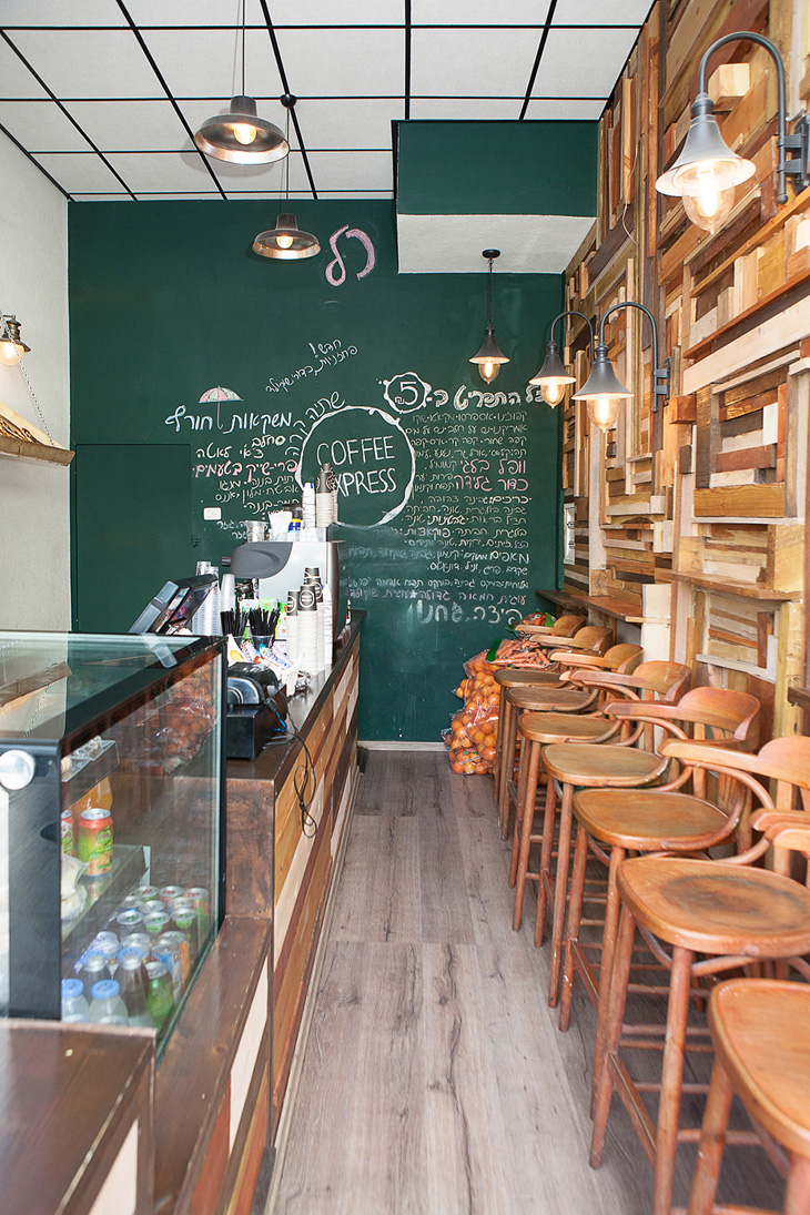 Coffee Express Shop By Dana Shaked
