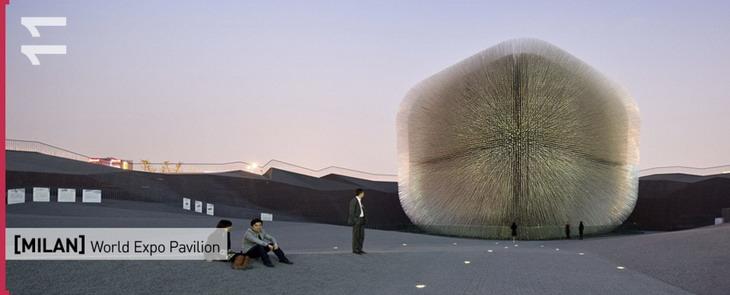 MILAN 11 Expo Pavilion