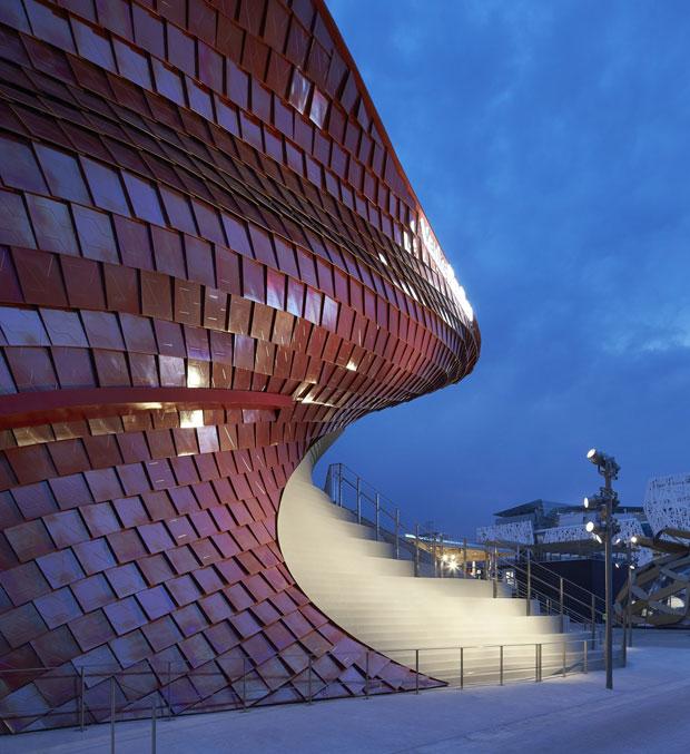Daniel Libeskind Pavilion