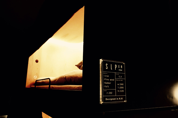 sleeep hotel (14)