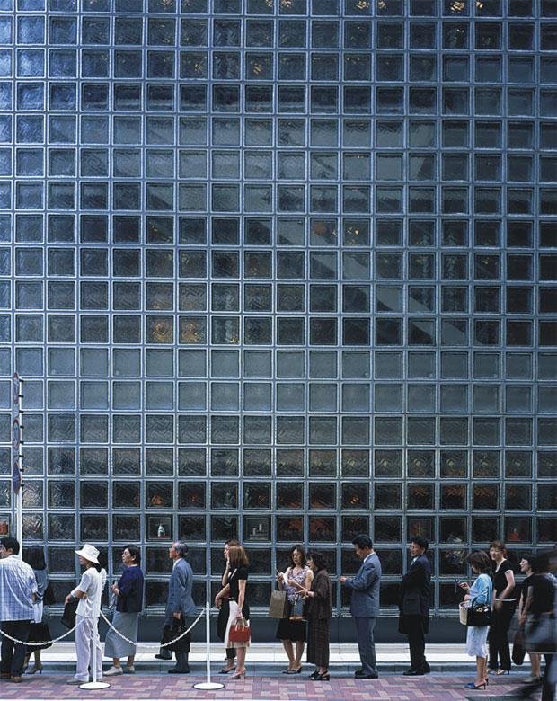 Maison Hermès Tokyo