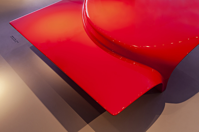 Mew Coffee Table for Sawaya & Moroni by Zaha Hadid Design