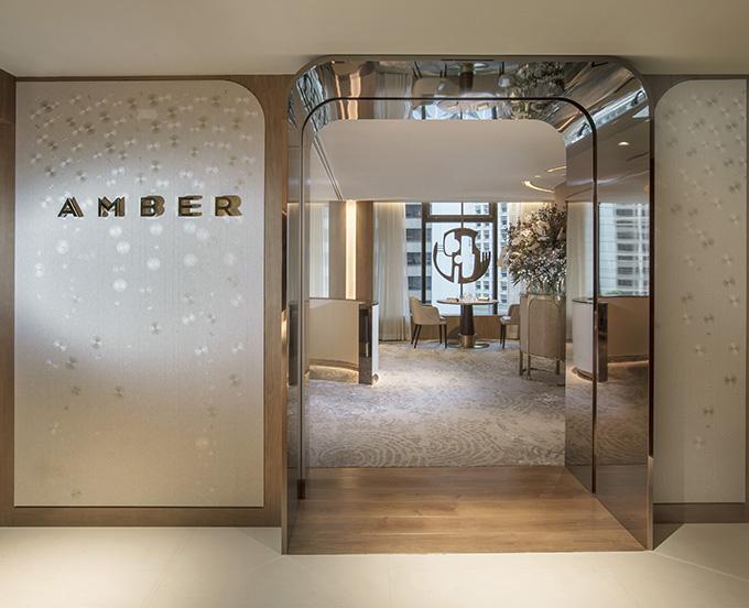 Amber by Tihany Design