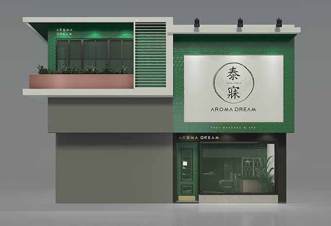 AROMA DREAM by DDDD Creative Studio