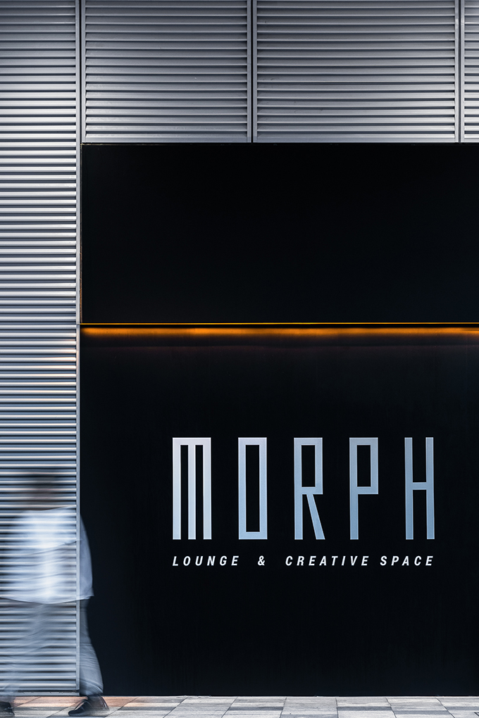 MORPH by Various Associates