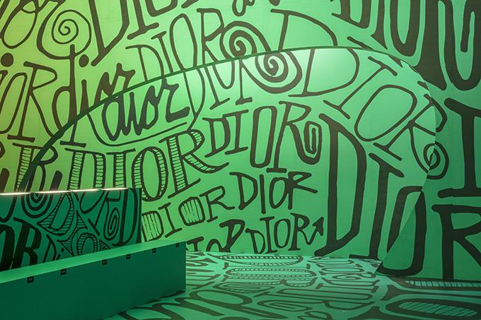 Discover Dior Men's Fall 2020 Show Space
