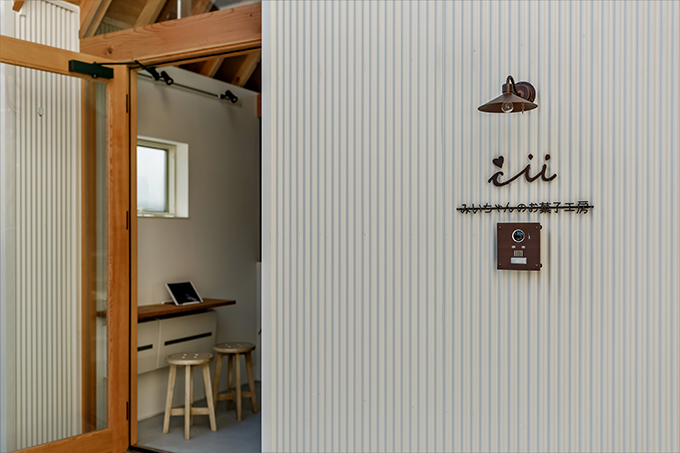 Mi-chan's Sweets Factory by ALTS DESIGN OFFICE