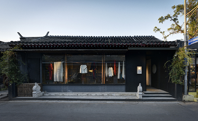 「Naqu Shuiyue」 Hutong Quartet in Old Beijing by Tanzo Space Design