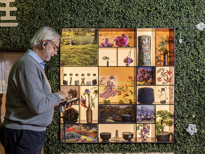 The Story of Gardening by Kossmanndejong