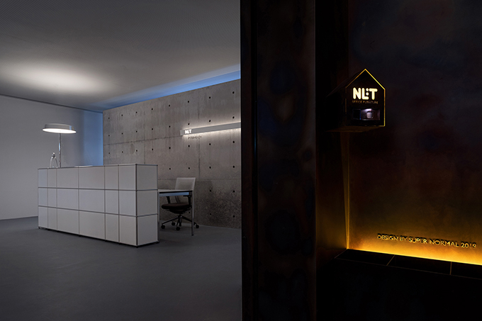 NET OFFICE FUNITURE SHOWROOM by Super Normal Spatial Design