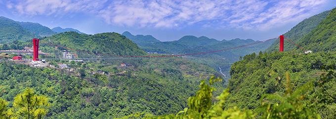 Lianzhou Qingtian Tourism Development Co., Ltd.