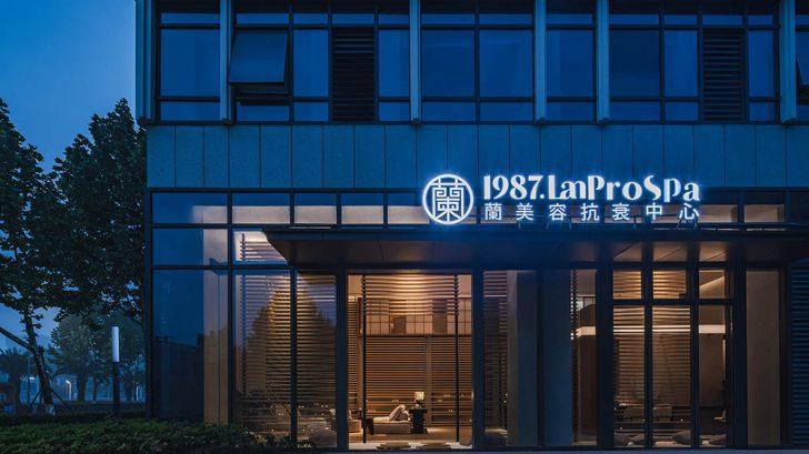 Lan ProSpa designed by Jacky.W Design